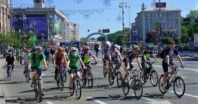 Kiev Bisiklet Yolları