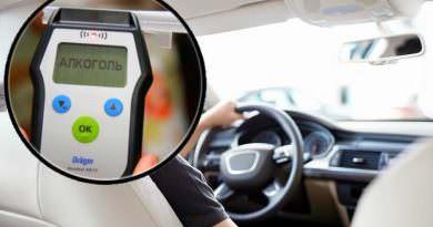 Zelenskiy, alkollü sürücülere daha ağır cezalar getirilmesini istedi