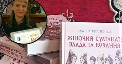 Hürrem Sultan'ın Ukraynalı yazarı, 6 güçlü Osmanlı kadınını bir kitapta topladı