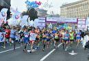Kiev'de haftasonu maraton var; bazı yollar ve köprüler kapatılacak