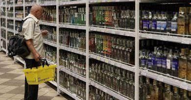 Yargıtay, Kiev'de geceleri alkol satışı yasak kararını bozdu