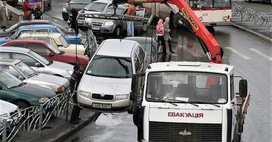 Kiev'de, çekilen arabaları gösteren Telegram uygulaması başlatıldı