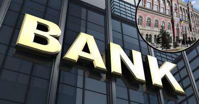 Ukrayna bankalarının kârı Ocak ayında % 22 arttı
