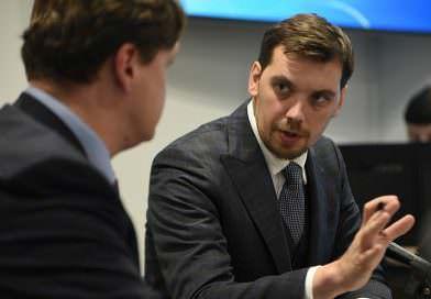 Gonçaruk, 500 işletmenin Ukrayna Devlet Mülkiyet Fonu'na devredilme talimatını verdi