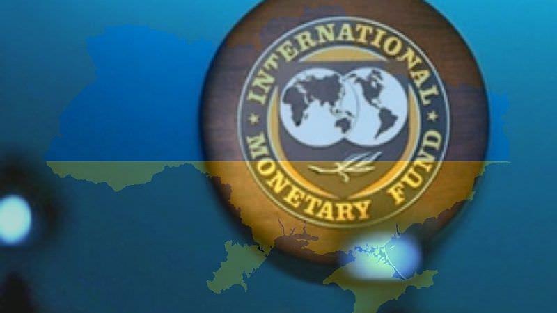 İMF-Ukrayna