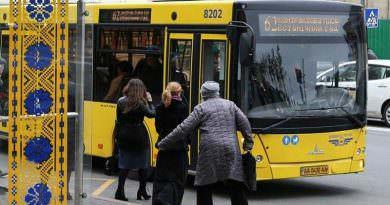 Ukrayna'da toplu taşıma araçları ile ücretsiz seyahat hakkına sahip olanlar
