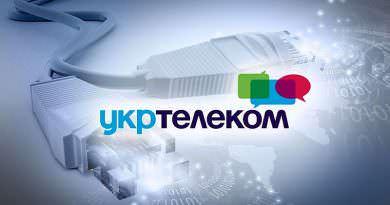 Ukrtelekom'u millileştirme girişimi, Ukrayna'nın yatırım cazibesini azaltacaktır