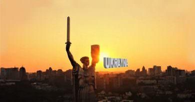 Ukrayna'nın Türkçe tanıtım filmi yayınlandı (video)