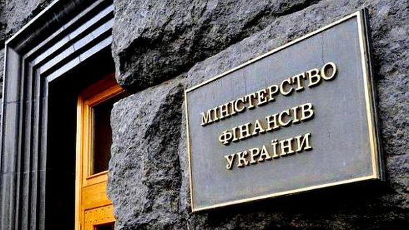 Ukrayna Maliye Bakanlığı