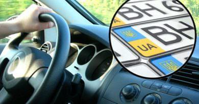 Ukrayna yeni plakaları tanıttı: Plakalar tamamen Latin harflerine geçiyor