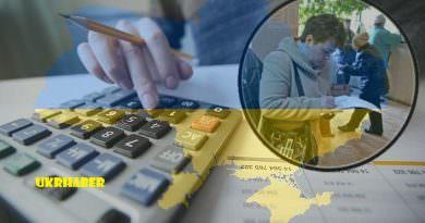Ukrayna'da hangi şehirlerde daire giderleri en yüksek miktarda ödeniyor