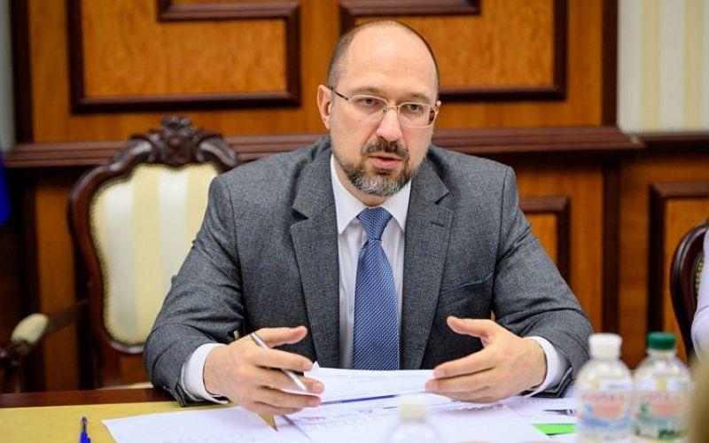 Denis Şmigal
