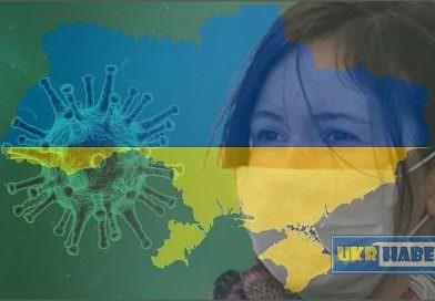 Ukrayna koronavirüs rakamları: Günlük 321 artışla, toplam 21,905 (27 Mayıs)