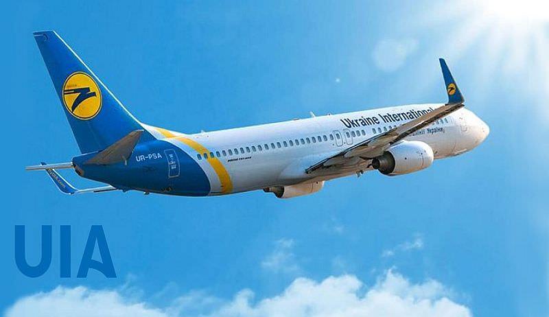 MAY Ukrayna Havayolları