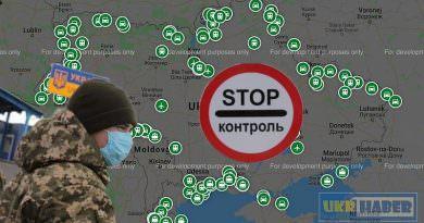 Ukrayna sınırları kapattı: bilmeniz gerekenler