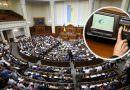 Ukrayna Parlamentosu 270 oyla bankalar yasasını kabul etti