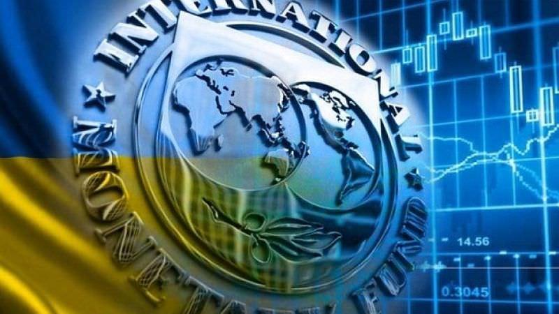 IMF Ukrayna