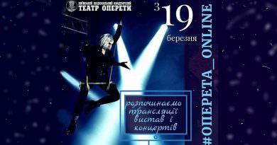 Karantina sebebiyle Ukrayna'nın ulusal opereti canlı yayına geçiyor