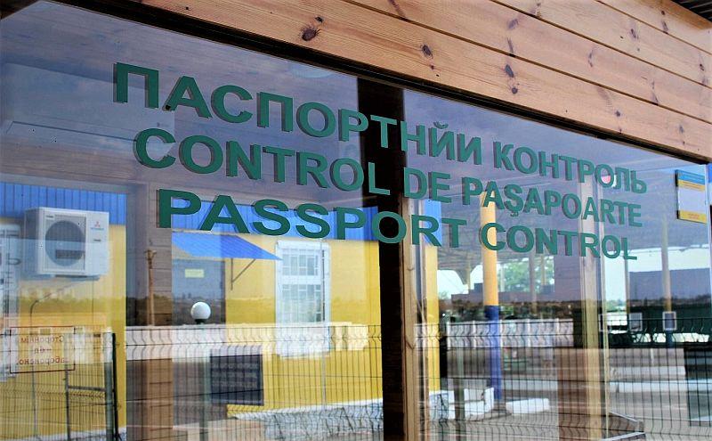 Pasapot Kontrol