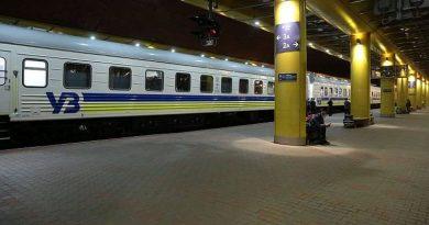 Ukrayna Demiryolları'nın yolsuzluktan kaynaklanan kaybı 1.1 milyarı buldu