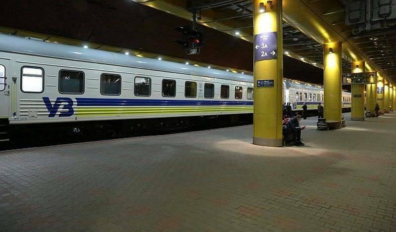 Ukrayna-Demiryolları