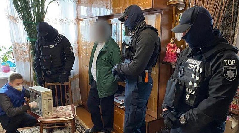 Ukrayna siber polisi, çocukları taciz eden ve pornografik içerik dağıtan suçluları ifşa etti (video)