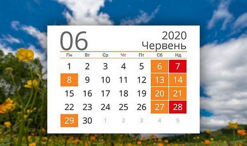 Ukrayna'da Haziran ayındaki tatil günleri