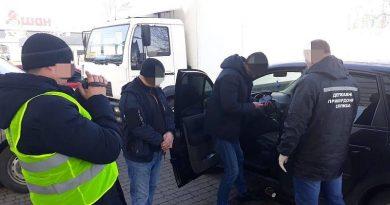 Ukrayna'da biri Türk üç insan taciri yakalandı
