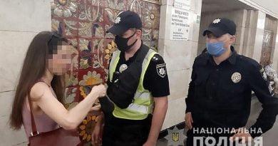 Metro'da maske rejimine uymayan yolcuya ceza