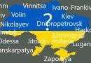 Ukrayna Şehirleri