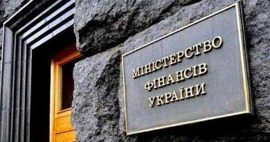 Ukrayna'nın ulusal borcu % 3.5 artarak 85 milyar dolara ulaştı