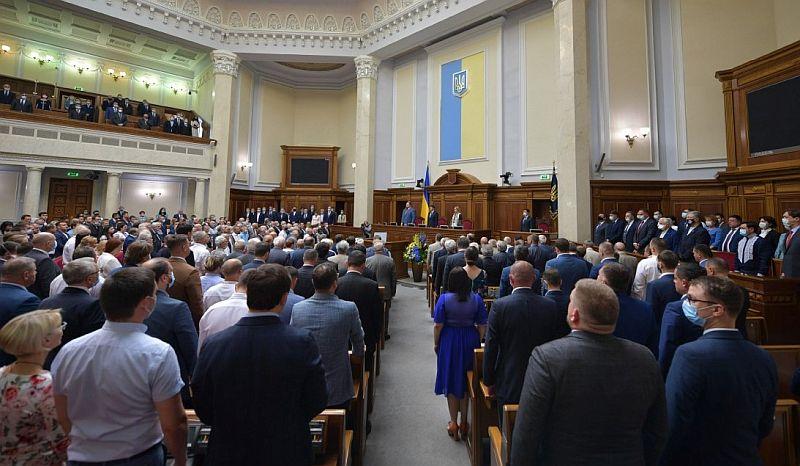 Ukrayna'nın  Devlet Egemenlik Bildirgesi'nin kabulünün 30. yıldönümü