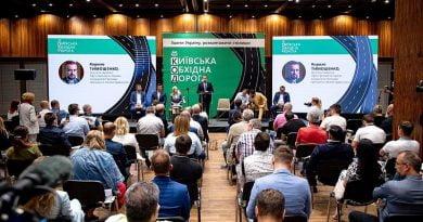 Ukravtodor, Kiev çevre yolu inşaatı için ihale açtı