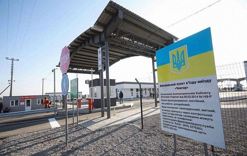 Ukrayna, Kırım ile idari sınırı