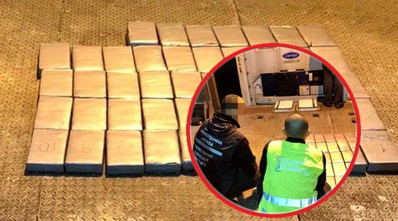 Ukrayna Sınır muhafızları rekor miktarda kokain yakaladı (foto-video)