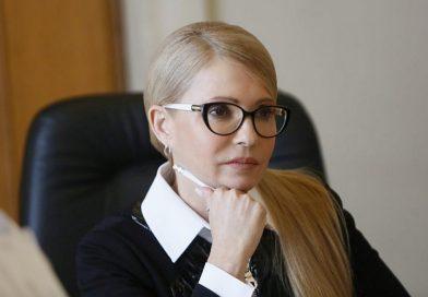 Timoşenko: Yerel yönetim temsilcileri Ukrayna'daki kumar mafyasını durdurmalıdır