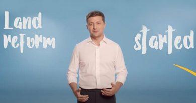 Zeşenskiy Ukraine NOW markasını yeniden başlattı (