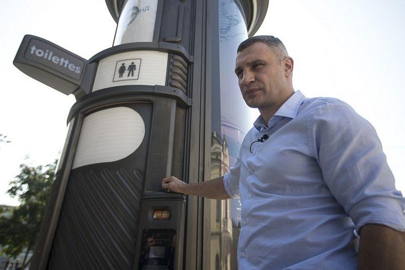Kiev'in merkezine vandalizme dayanıklı yeni tuvaletler kuruldu