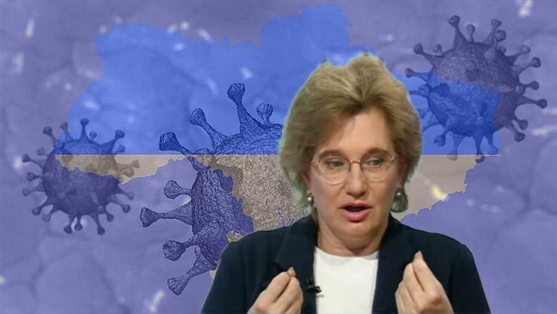 Olga Golubovskaya