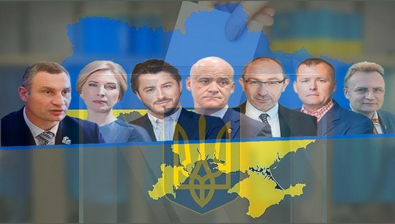 Ukrayna'nın 5 büyük şehrinde belediye başkanı adayları