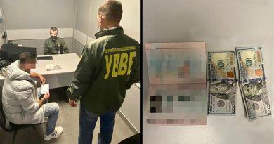 Odessa havaalanında 200 dolar rüşvet vermeye çalıştı. 3 yıl deport yedi.