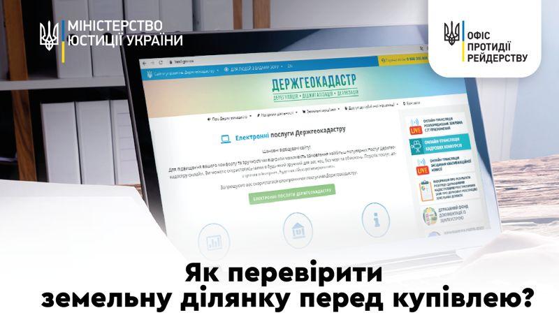 Ukrayna'da arazi satın almadan önce nasıl kontrol edebilirsiniz