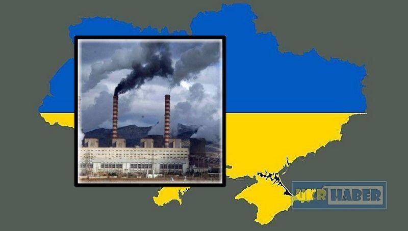 Ukrayna'da serbest ekonomik bölgelerin yaratılması