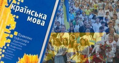 Ukraynalılar için Ukraynacanın yeri ve önemi
