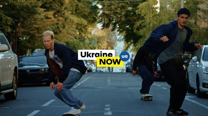 Zelenskiy, Ukraynalı gençleri Ukraine Now flash mob yarışmasına çağırıyor (video)