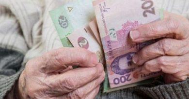 Ukraynalıların ortalama emekli maaşı 17 UAH artarak 3,410 UAH'a yükseldi
